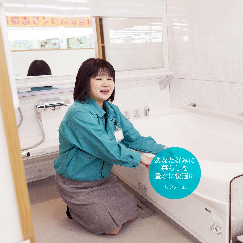風呂・浴槽