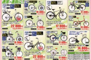 2019.03.13-04.15-cycleのサムネイル
